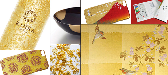 """""""Kanawaza Leaf"""", traditional Japanese beauty essential for your everyday life."""