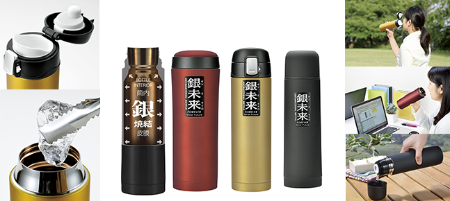 Silver Anti-Bacterial Stainless Steel Vacuum Bottle crafted by Japanese artisans!