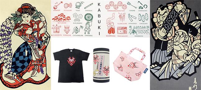 Kabuki will become more fun with these! Kabuki-za limited original items!