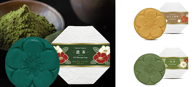 Globally renowned tea soap from Kyoto!