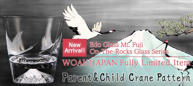 Edo Glass Mount Fuji On-The-Rocks Glass, Parent & Child Crane Pattern, w/Wooden Box [Limited Item]