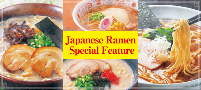 Those who try it once are hooked for life! Japanese Ramen Special Feature