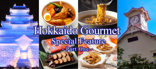 Exquisite soup curry! Ikameshi! Scallops! Hokkaido Gourmet Special Feature - Part One -