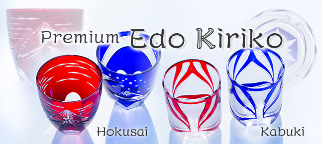 Premium Edo Kiriko – Hokusai & Kabuki