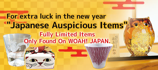 "For extra luck in the new year ""Japanese Auspicious Items"" Special Feature"