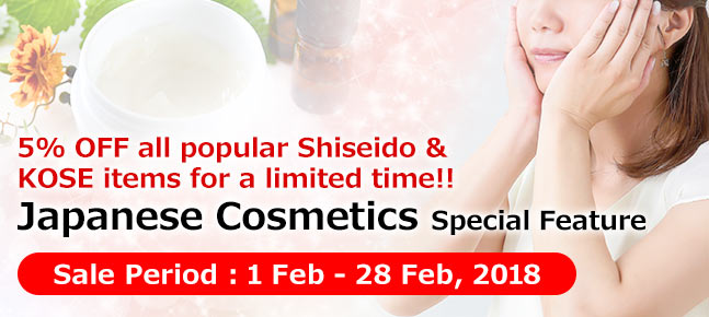 5% OFF all popular Shiseido & KOSE items for a limited time!! Japanese Cosmetics Special Feature