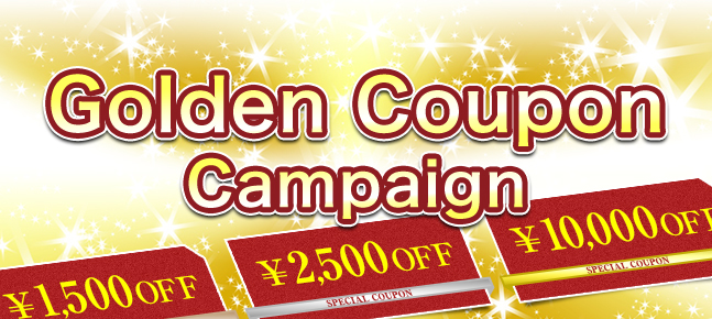 Golden Coupon Campaign