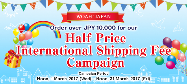 international shipping campaign