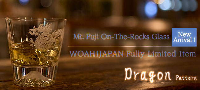 "The new Mt. Fuji On-The-Rocks Glass pattern ""Dragon"" is now on sale! [WOAH! JAPAN Limited Item]"