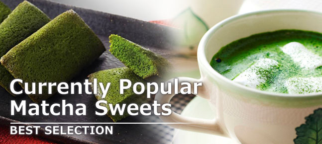 [BEST SELECTION] Currently Popular Matcha Sweets