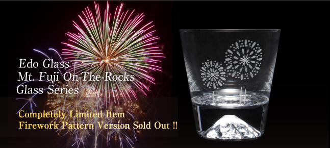 Edo Glass Mt. Fuji On-The-Rocks Glass Series Completely Limited Item Firework Pattern Version Sold Out!!