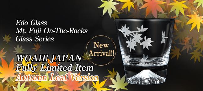 Edo Glass Mt. Fuji On-The-Rocks Glass Series / WOAH! JAPAN Fully Limited Item / Autumn Leaf Version  - New Arrival! -