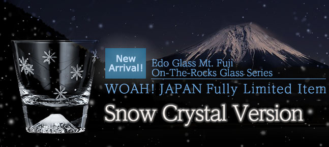 New Arrival! Edo Glass Mt. Fuji On-The-Rocks Glass Series WOAH! JAPAN Fully Limited Item Snow Crystal Version