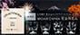 [超レアもの!] 江戸硝子富士山ロックグラス 日本の四季コレクションボックス ~ 特製木箱付き [完全限定品]